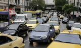 Κυκλοφοριακό, Αθήνας,kykloforiako, athinas