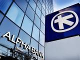 Alpha Bank, Πουλά, Alpha Επενδυτικής Περιουσίας Ι A E, 953,Alpha Bank, poula, Alpha ependytikis periousias i A E, 953