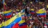 Ευρωπαϊκή Ένωση, Βενεζουέλα,evropaiki enosi, venezouela