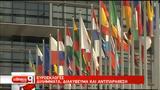 Ευρωεκλογές, Διλήμματα,evroekloges, dilimmata