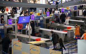 Fraport Greece, Αύξηση 136, Fraport Greece, afxisi 136
