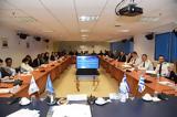 Επίσκεψη, Παγκόσμιου Ναυτιλιακού Πανεπιστημίου, IMO, Αθήνα,episkepsi, pagkosmiou naftiliakou panepistimiou, IMO, athina