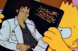 Simpsons, Μάικλ Τζάκσον,Simpsons, maikl tzakson