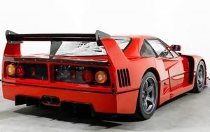 Πωλείται, Ferrari F40, F40 LM, poleitai, Ferrari F40, F40 LM