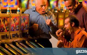 10 κόλπα των καζίνο για να παίζουν περισσότερο οι πελάτες