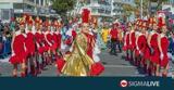 Κύπρος#45Όλοι, Λεμεσό,kypros#45oloi, lemeso