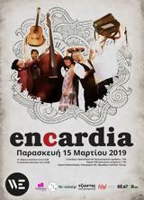 Encardia, Θεσσαλονίκη,Encardia, thessaloniki