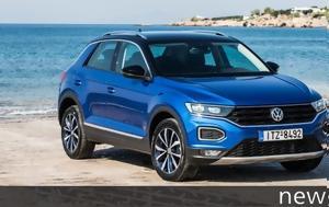 Δοκιμή, Volkswagen T-Roc 1 5 TSI ACT 150 PS, dokimi, Volkswagen T-Roc 1 5 TSI ACT 150 PS