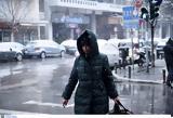Καιρός, Κρύο,kairos, kryo