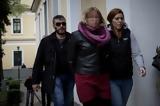 Έγκλημα, Χαλάνδρι, 56χρονη Γερμανίδα –,egklima, chalandri, 56chroni germanida –
