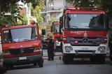 Πυρκαγιά, Χαλάνδρι,pyrkagia, chalandri