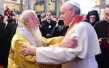 Οικουμενικός Πατριάρχης, Πάπα Φραγκίσκου,oikoumenikos patriarchis, papa fragkiskou