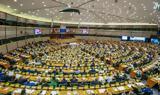 Υιοθετήθηκε, Ευρωπαϊκό Κοινοβούλιο, Πίρι, Τουρκία,yiothetithike, evropaiko koinovoulio, piri, tourkia
