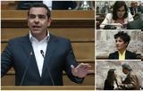 ΣΥΡΙΖΑ, Σκοτώθηκαν Καββαδία – Μεγαλοοικονόμου …, Κοινοβουλευτική Ομάδα,syriza, skotothikan kavvadia – megalooikonomou …, koinovouleftiki omada