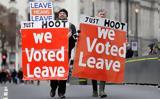 Βρετανίας, Brexit,vretanias, Brexit
