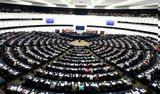 Χαστούκι Ευρωκοινοβουλίου, Τουρκία, Αναστολή,chastouki evrokoinovouliou, tourkia, anastoli
