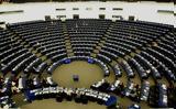 Ευρωκοινοβούλιο, Τουρκίας, Ευρωπαϊκή Ένωση,evrokoinovoulio, tourkias, evropaiki enosi