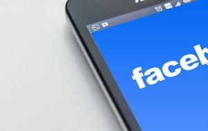 Προβλήματα, Facebook, Instagram – Ποια, provlimata, Facebook, Instagram – poia