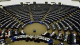 Αναστολή, Τουρκίας, Ευρωπαϊκό Κοινοβούλιο,anastoli, tourkias, evropaiko koinovoulio