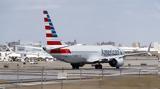 Καθηλώνονται, Boeing 737 Max, ΗΠΑ,kathilonontai, Boeing 737 Max, ipa