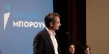 Μητσοτάκης, Λέσβο, Δημοψήφισμα,mitsotakis, lesvo, dimopsifisma