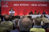 Γέφυρες Πράττω, PES Activists, ΣΥΡΙΖΑ,gefyres pratto, PES Activists, syriza