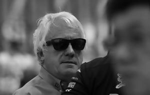 Πέθανε, Formula 1 Charlie Whiting, pethane, Formula 1 Charlie Whiting