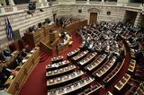 Συνταγματική, Σήμερα,syntagmatiki, simera