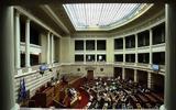 Βουλή, Σήμερα, Συνταγματική Αναθεώρηση,vouli, simera, syntagmatiki anatheorisi
