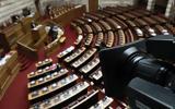 Βουλή, Σήμερα, Συντάγματος,vouli, simera, syntagmatos