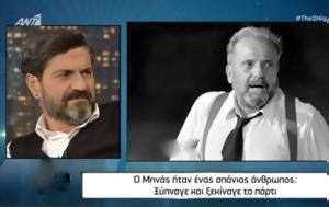 Ξέσπασε, Φαλελάκης, Χατζησάββα, Είναι, 25 … Βίντεο, xespase, falelakis, chatzisavva, einai, 25 … vinteo