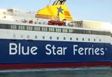 Attica Superfast BlueStar HSW, Έχουν, MIG,Attica Superfast BlueStar HSW, echoun, MIG