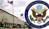 Απείλησαν, Τουρκία, ΗΠΑ, Αμερικής,apeilisan, tourkia, ipa, amerikis