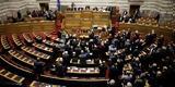 Live, Βουλή, Συνταγματικής Αναθεώρησης,Live, vouli, syntagmatikis anatheorisis