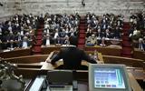 ΣΥΡΙΖΑ, Τσίπρα, Φίλη, Τσακαλώτου,syriza, tsipra, fili, tsakalotou