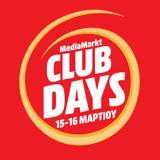 Media Markt Club Days, Επιπλέον,Media Markt Club Days, epipleon
