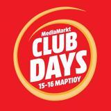Ήρθαν, Media Markt Club Days, 100,irthan, Media Markt Club Days, 100