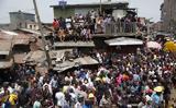 Πολύνεκρη, Νιγηρία,polynekri, nigiria