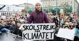 Σουηδέζα, Γκρέτα Τούνμπεργκ, Νόμπελ Ειρήνης 2019,souideza, gkreta tounbergk, nobel eirinis 2019