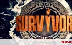 Έσκασε, ΣΚΑΪ, Survivor, eskase, skai, Survivor