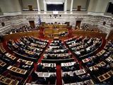 Βουλή, Πέρασε, Συνταγματική Αναθεώρηση,vouli, perase, syntagmatiki anatheorisi