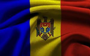 Δημοσιεύματα, Έλληνες, Μολδαβία, dimosievmata, ellines, moldavia