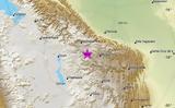 Σεισμός, Βολιβία,seismos, volivia
