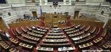 Αποσύνδεση, Προέδρου, Δημοκρατίας, Βουλής,aposyndesi, proedrou, dimokratias, voulis