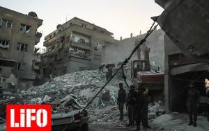 Συρία, Περισσότεροι, 370 000, syria, perissoteroi, 370 000