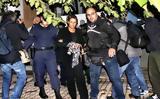 Αποφυλακίζεται, Γιάννου Παπαντωνίου,apofylakizetai, giannou papantoniou