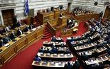 Πρόεδρος Δημοκρατίας, 151,proedros dimokratias, 151