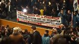Καλαμάτα, Πανελληνίου Συνεδρίου, ΓΣΕΕ,kalamata, panelliniou synedriou, gsee