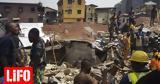 Νιγηρία, Λάγος,nigiria, lagos