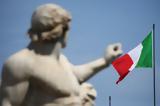 Ιταλία, Δικαστήριο,italia, dikastirio